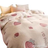 北極絨毛毯被子加厚冬季保暖珊瑚絨毯子法蘭絨床單人宿舍學生午睡(免運快出)