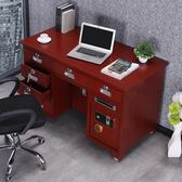 全鋼保險桌帶保險櫃辦公桌一體投幣收銀家用保險櫃箱指紋密碼防盜電腦桌QM 依凡卡時尚