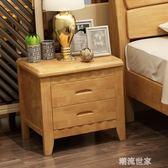 實木床頭櫃現代簡約臥室儲物胡桃海棠原木白色床頭邊櫃整裝經濟型『潮流世家』