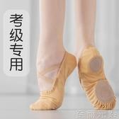 舞蹈鞋女軟底練功跳舞初學者瑜伽防滑顯腳背藝考駝色芭蕾舞鞋 雙十二全館免運