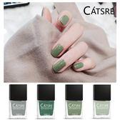 catsre綠色指甲油可剝無毒無味可撕拉暮光森林豆沙綠墨綠色指甲油