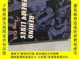 二手書博民逛書店behind罕見enemy linesY20850 馮志 著 外