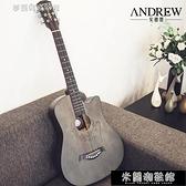 尤克里里andrew 安德魯樂器38 寸民謠吉他新手初學者入門練習琴jita 木吉它618