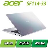 【送TARGUS筆電包】SF114-33-C9FP彩虹銀N4120/4G/256GSSD/14