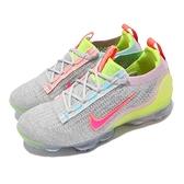 Nike 休閒鞋 Wmns Air Vapormax 2021 FK 灰 桃紅 黃 女鞋 氣墊 再生材質材質 環保理念 【ACS】 DH4088-002