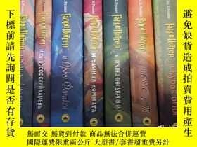二手書博民逛書店哈利波特全集罕見Harry Potter Гарри Потте