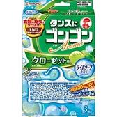 【日本製】【KINCHO 金鳥】衣櫃用 防蟎 防蟲 防霉 芳香片 果香(一組:5個) SD-2096-5 - 日本製