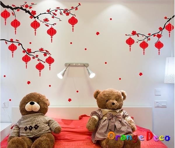 壁貼【橘果設計】燈籠樹 過年 新年 DIY組合壁貼 牆貼 壁紙 壁貼 室內設計 裝潢 壁貼 春聯