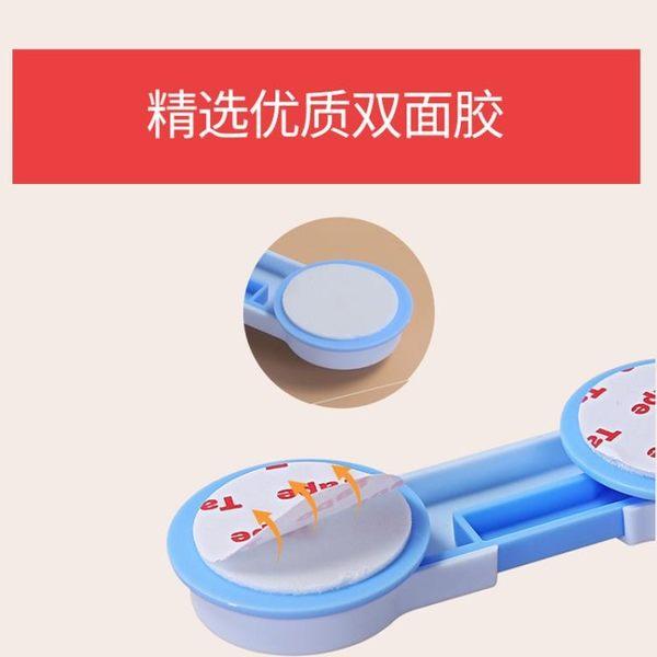 3個裝 嬰兒防夾手對開鎖 寶寶安全鎖 兒童抽屜鎖冰箱鎖櫃門鎖 馬桶鎖 露露日記