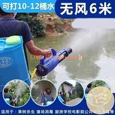 經典款電動噴霧器農用高壓新型彌霧機送風筒打藥噴霧機迷霧機消毒【白嶼家居】