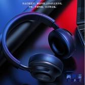 藍牙耳機男女健身頭戴式運動型聽歌專用耳麥【英賽德3C數碼館】