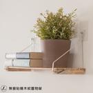 無痕貼燒木紋置物架【JL精品工坊】 無痕貼 置物架 收納架 瓶罐架