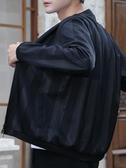 夾克韓版秋季男士夾克外套春秋秋裝男裝上衣服棒球服潮流 愛丫愛丫