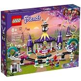 樂高積木 LEGO《 LT41685 》Friends 姊妹淘系列 - 魔術樂園雲霄飛車 / JOYBUS玩具百貨