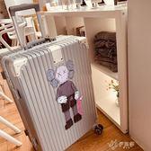 行李箱貼紙 潮牌KAWS聯名大號整張行李箱貼紙旅行箱子防水芝麻街拉桿箱密碼箱 伊芙莎