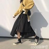 半身魚尾裙不規則黑色半身裙2020春季新款港味中長款大碼超火a字魚尾裙子 coco衣巷