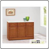 {{ 海中天休閒傢俱廣場 }} F-02 摩登時尚 精品系列 318-5 艾德里樟木色4尺石面碗盤櫃