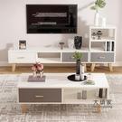 電視櫃 現代簡約茶几組合客廳小戶型簡易實木腿北歐臥室桌電視機櫃T