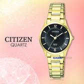 CITIZEN 星辰 手錶專賣店 ER0203-85E 石英 女錶 日期 不鏽鋼錶殼錶帶 防水50米
