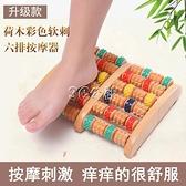 足底腳底按摩器 木質滾輪式手動腳部足部小腿部按摩腳器穴位滾珠 現貨快出