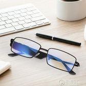 藍芽眼鏡耳機防藍光防輻射智慧入耳式多功能游戲護目音樂平光眼鏡   電購3C