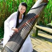 大型忘機琴古箏初學者入門成人專業演奏級兒童新手便攜式實木古琴樂器 FF1059【男人與流行】