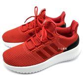 《7+1童鞋》大童款 ADIDAS B75675 CLOUDFOAM ULTIMATE   輕量 透氣 慢跑鞋 7332 紅色