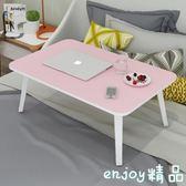 筆記本電腦桌床上用宿舍懶人可折疊書桌寢室小桌子簡易學生餐桌  enjoy精品