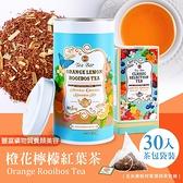 【德國農莊 B&G Tea Bar】橙花檸檬紅葉茶L瓶 大包裝 (3g*30包)