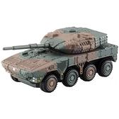 【 TOMICA火柴盒小汽車 】PRM16 陸上自衛隊16式 / JOYBUS玩具百貨
