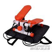 踏步機家用靜音免安裝迷你多功能健身器材   IGO
