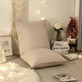 懶人沙發榻榻米床上椅子女生可愛臥室靠背日式地板小沙發摺疊椅 夏日新品85折