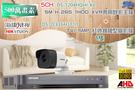 台南監視器 海康 DS-7204HQHI-K1 1080P XVR H.265 專用主機 + TVI HD DS-2CE16H1T-IT 5MP EXIR 紅外線槍型攝影機 *1