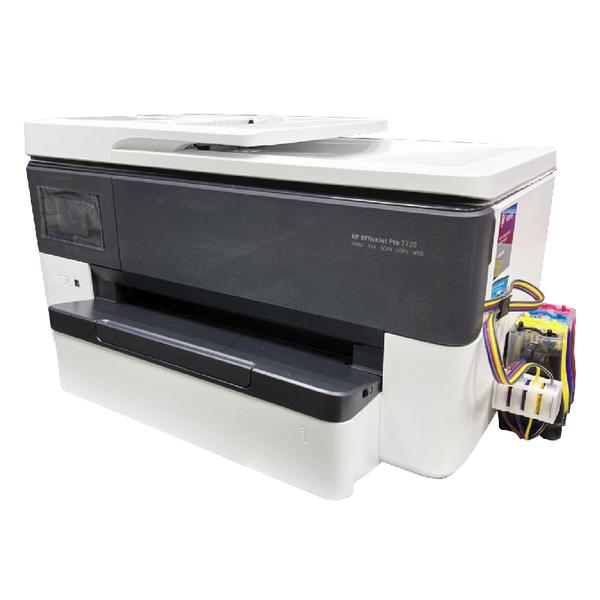 【改裝100ml連續供墨系統 防水型】HP OfficeJet Pro 7720 高速A3+多功能事務機