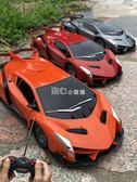 遙控小汽跑車玩具車兒童漂移男孩充電電動蘭博基尼高速賽無線變形  走心小賣場