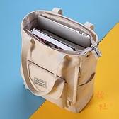 電腦包側背包15.6/14寸手提蘋果戴爾惠普華碩華為韓版【橘社小鎮】