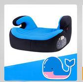年終大清倉大童專用兒童安全座椅增高墊汽車用寶寶坐墊3-12歲車載簡易便攜式