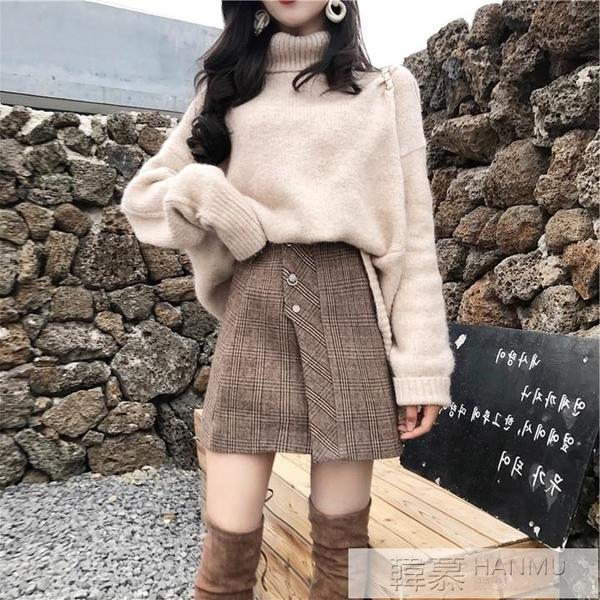 2020秋冬裝新款減齡復古氣質矮個子針織毛衣裙子時尚洋氣兩件套裝 女神購物節