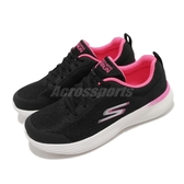 Skechers 慢跑鞋 Go Run 400 V2-Proficient 黑 粉紅 女鞋 輕量 回彈中底 運動鞋 【PUMP306】 128000BKPK