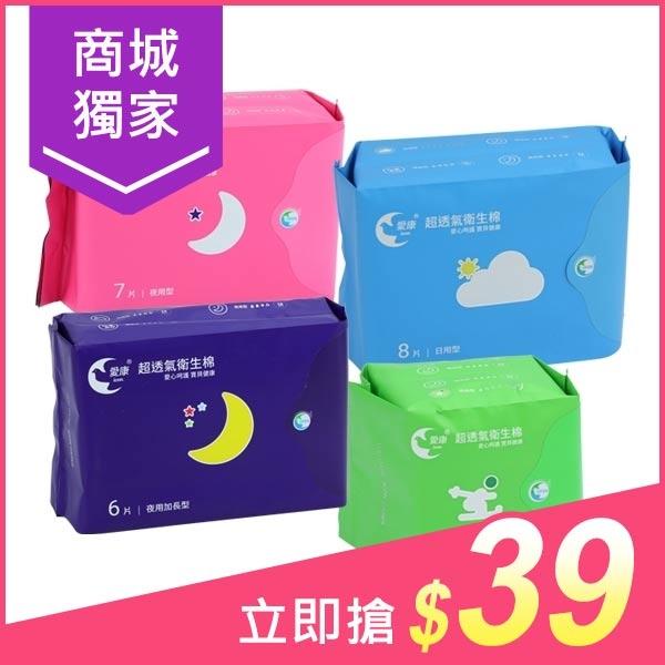 愛康 超透氣衛生棉(1包入) 多款可選