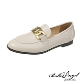 樂福鞋 韓風金屬釦鐶樂福鞋(米)*BalletAngel【18-6612mi】【現+預】