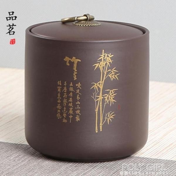 品茗 大號紫砂茶葉罐鎏金陶瓷普洱茶密封罐宜興紫泥茶具茶道配件 喜迎新春