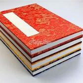 國畫宣紙本空白冊頁小楷毛筆加厚高檔手工書畫冊頁寫生奏折本定制 快速出貨