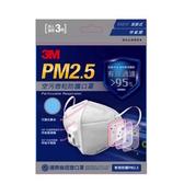 3M PM2.5空污微粒防護口罩—帶閥型3片包(9501V) 【康是美】