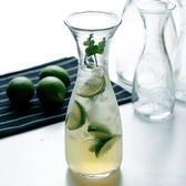 cybil無鉛玻璃米蘇拉水壺酒壺玻璃奶瓶果汁飲料瓶 冷水壺花瓶復古