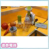 台灣三洋 蔬果慢磨料理機【SM-519A】【德泰電器】