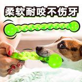 狗狗玩具橡膠法斗泰迪博美耐咬磨牙棒咬膠大狗幼犬骨頭寵物用品 全館八折免運嚴選