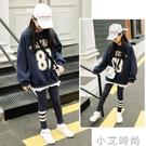女童衛衣套裝秋裝2020新款中大童韓版洋氣運動時髦兩件套 小艾新品