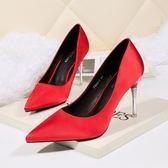 高跟鞋女 細跟高跟鞋 時尚尖頭夜店性感女單鞋簡約淺口職業OL韓版女鞋《小師妹》sm3107