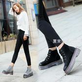 馬丁靴 韓國休閒春秋季新款原宿白鞋子馬克線縫制套腳馬丁短靴祼靴女·夏茉生活